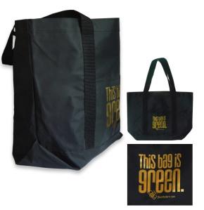 BeeModern Black Bag